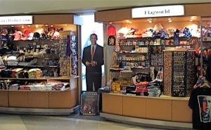 Airport Obama